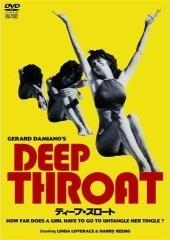 deepthroat1.jpg